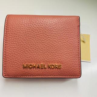 マイケルコース(Michael Kors)の格安‼️Michael Kors マイケル・コース 財布❤︎新品タグ付き(財布)