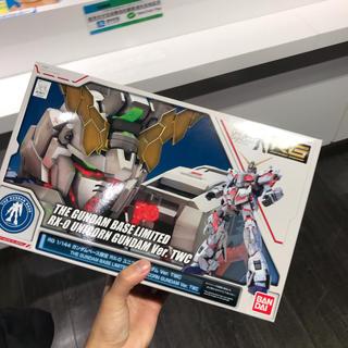 バンダイ(BANDAI)のrg unicorn ver.twc gundam base limited(模型/プラモデル)