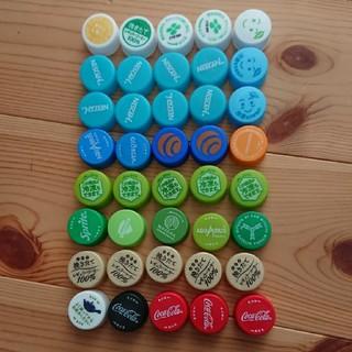 コカコーラ(コカ・コーラ)のペットボトル キャップ  40個(各種パーツ)