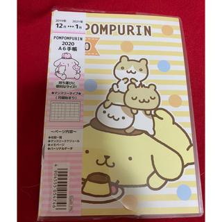 ポムポムプリン(ポムポムプリン)のポムポムプリン 手帳 A6(カレンダー/スケジュール)
