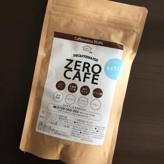 ダイエットコーヒー バターコーヒー ゼロカフェ(コーヒー)