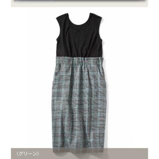 フェリシモ(FELISSIMO)の【⠀美品】タンクトップ付きIラインチェックスカート(ひざ丈スカート)