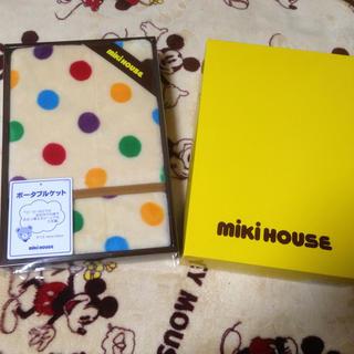 ミキハウス(mikihouse)のミキハウス(毛布)