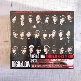 エグザイル トライブ(EXILE TRIBE)の「HiGH&LOW」ORIGINAL BEST ALBUM(ミュージック)