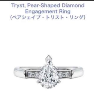 ハリーウィンストン(HARRY WINSTON)のハリーウィンストン ダイヤモンド リング 指輪(リング(指輪))