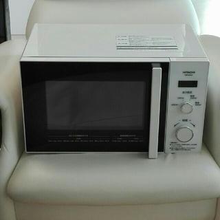 日立 - 日立電子レンジ HMR-BK220-Z5 50Hz