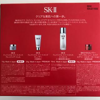 エスケーツー(SK-II)のSK-Ⅱセット(コフレ/メイクアップセット)