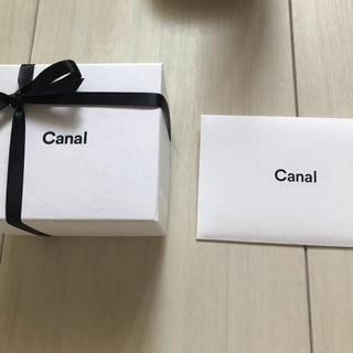 カナルヨンドシー(canal4℃)のcanal4°C ピンクゴールド9号k10ダイヤモンド(リング(指輪))