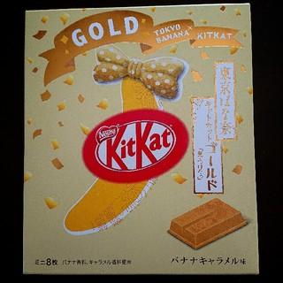 ネスレ(Nestle)の東京土産・東京バナ奈×キットカット【東京バナナ】ミニ8本(菓子/デザート)