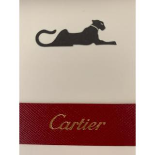 カルティエ(Cartier)のカルティエ  レターセット(箱付き)(カード/レター/ラッピング)
