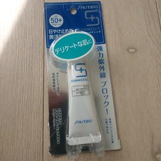 シセイドウ(SHISEIDO (資生堂))のサンメディックUV デイプロテクト (マイルド)(30g)(日焼け止め/サンオイル)
