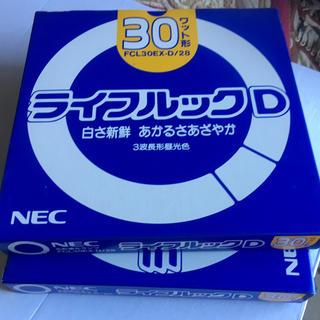エヌイーシー(NEC)のNEC 円形蛍光ランプ 30W 2個(蛍光灯/電球)