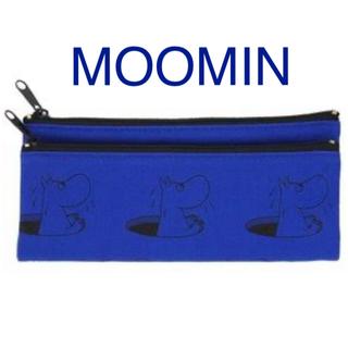 リトルミー(Little Me)のムーミン   MOOMIN  ペンケース  ダブルポーチ【新品・未使用】(ポーチ)