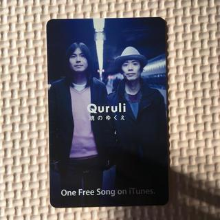 くるり iTunesカード One Free Song(その他)