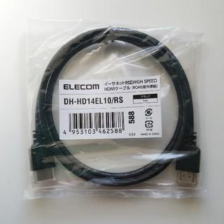 エレコム(ELECOM)のELECOM   HDMIケーブル(映像用ケーブル)