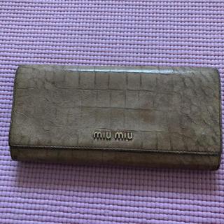 ミュウミュウ(miumiu)のミュウミュウ長財布(長財布)