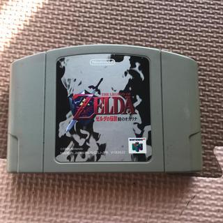 ニンテンドウ64(NINTENDO 64)のゼルダの伝説 時のオカリナ 64(携帯用ゲームソフト)