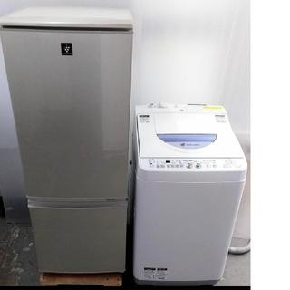 SHARP - 洗濯機 乾燥付き 冷蔵庫 少し大きめサイズセット シャープセット