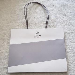 ナノユニバース(nano・universe)のnano・universe紙袋(新品)(ショップ袋)