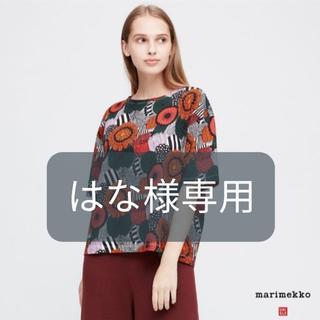 マリメッコ(marimekko)のユニクロ マリメッコ Tシャツ(Tシャツ(半袖/袖なし))