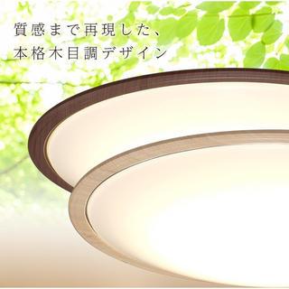 アイリスオーヤマ(アイリスオーヤマ)のアイリスオーヤマ ECOHiLUX LEDシーリングライト 調光調色(天井照明)