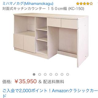 対面キッチンカウンター(バーテーブル/カウンターテーブル)