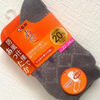 fukuske - 満足 裏起毛 22-24cm 防風ソックス 靴下 レディース 新品