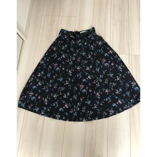 トランテアンソンドゥモード(31 Sons de mode)の花柄スカート(ロングスカート)