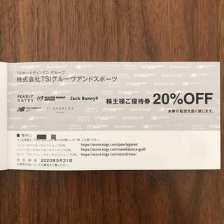 PEARLY GATES - グルーヴアンドスポーツ 20%割引券★TSIホールディングス株主優待