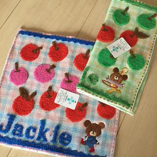 クマノガッコウ(くまのがっこう)の新品★Jackieハンドタオル2枚セット(タオル)