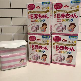森永乳業 - 森永 E赤ちゃん エコらくパックとスティック