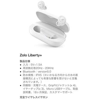 ボーズ(BOSE)のAnkerZoloLiberty+Bluetoothワイヤレスイヤホン(ヘッドフォン/イヤフォン)