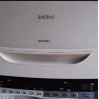 日立 - 洗濯機 BW-V70AE4 W 使用年数約2年 元値64000円