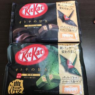 ネスレ(Nestle)のキットカット オトナの甘さ 2袋(菓子/デザート)