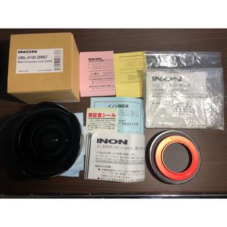 オリンパス(OLYMPUS)のINON UWL-H100 28M67 ワイドコンバージョンレンズ type2(レンズ(単焦点))