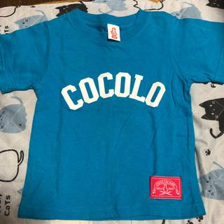 ココロブランド(COCOLOBLAND)の半袖Tシャツ(Tシャツ/カットソー)