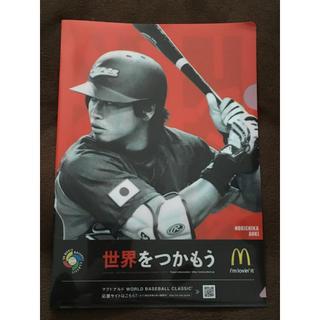 【未使用】2009 WBC 青木宣親 クリアファイル(記念品/関連グッズ)