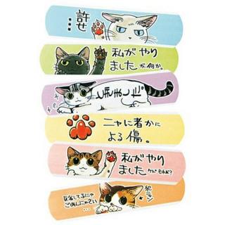 フェリシモ(FELISSIMO)の猫 絆創膏(日用品/生活雑貨)