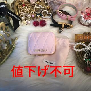 ミュウミュウ(miumiu)のmiumiu ノベルティミラー ピンク♡♡(ミラー)