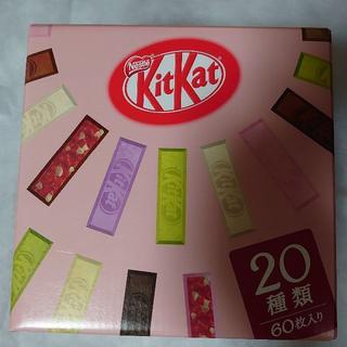 ネスレ(Nestle)のキットカット バラエティパーティーボックス 20種類60枚入り(菓子/デザート)
