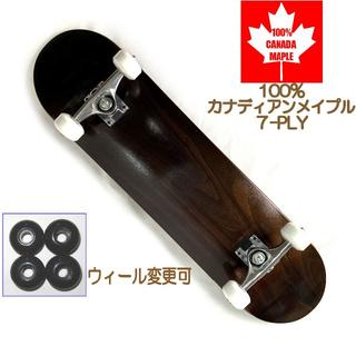 新品 スケートボード コンプリート スケボー ブランクデッキ 完成品 木目DBN(スケートボード)