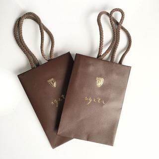 アガット(agete)のagete 手提げ袋 2枚セット(その他)