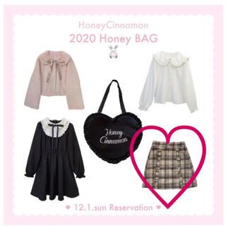 ハニーシナモン(Honey Cinnamon)のハニーシナモン 2020 福袋 スカート(ミニスカート)