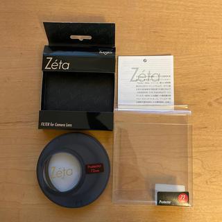 Kenko - Kenko Tokina    Zeta Protector 72mm