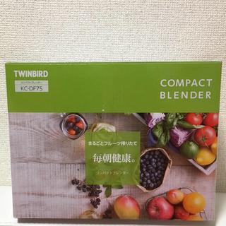 ツインバード(TWINBIRD)の新品未使用 ツインバード ミキサー コンパクトブレンダー(ジューサー/ミキサー)