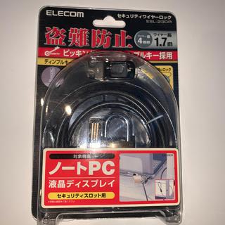 エレコム(ELECOM)のELECOM セキュリティワイヤーロック 未使用(PC周辺機器)
