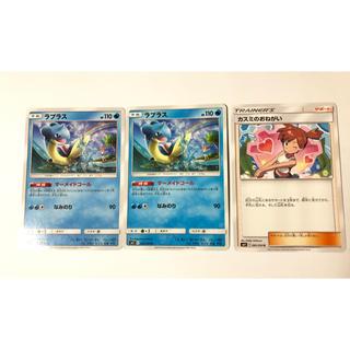 ポケモン(ポケモン)のポケモンカード☆ラプラス☆カスミのおねがい(シングルカード)