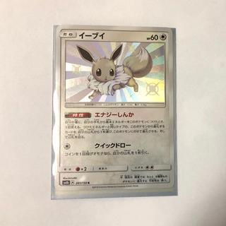 ポケモン(ポケモン)のポケモンカード☆イーブイ(シングルカード)