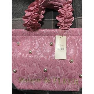 メゾンドフルール(Maison de FLEUR)のメゾンドフルール  ピンクレースパールフリルSバッグ(ハンドバッグ)
