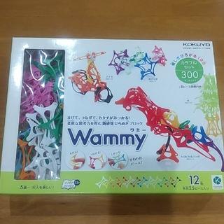 コクヨ - 知育玩具 Wammy(ワミー)
